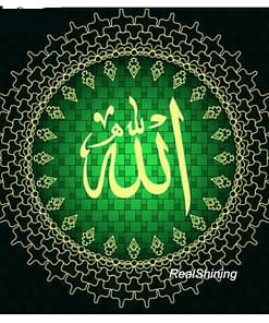 Allah Diamond Painting