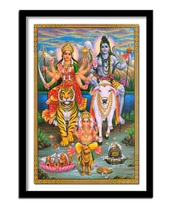 Shiva Parvati Diamond Painting